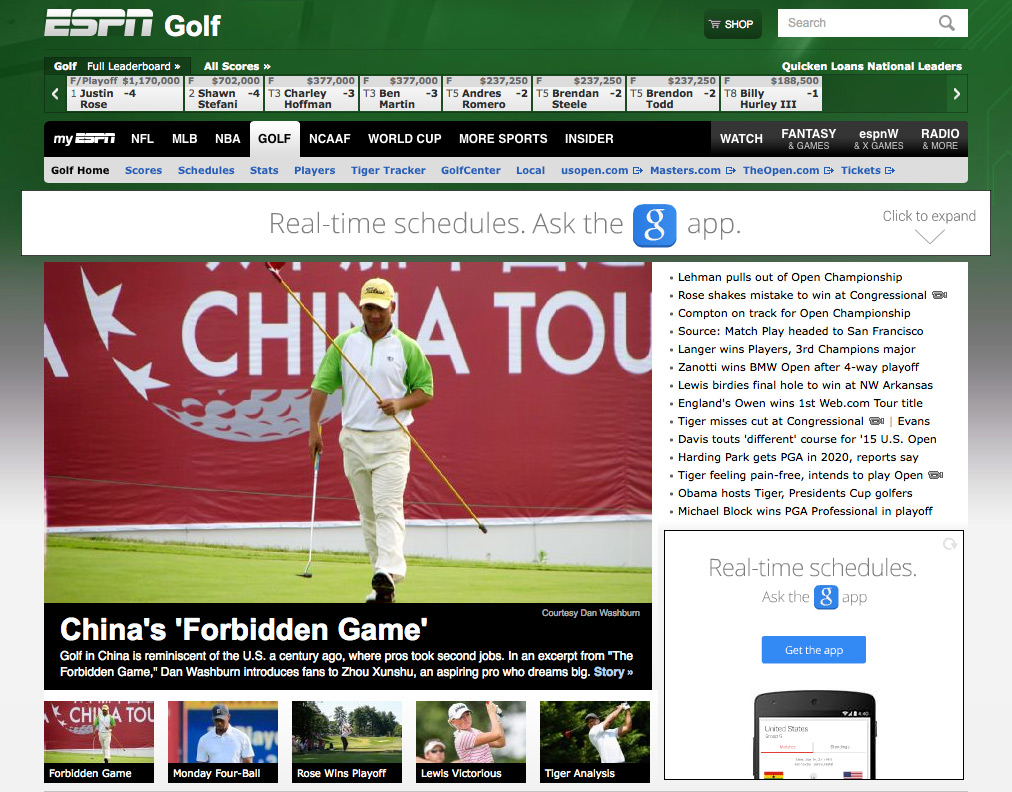 espn_golf_forbidden_game