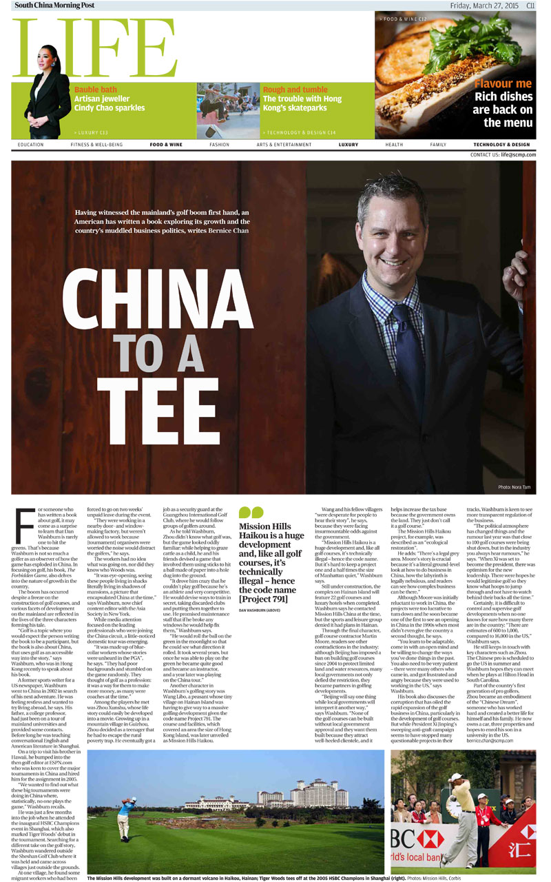 SCMP_feature_story_032015